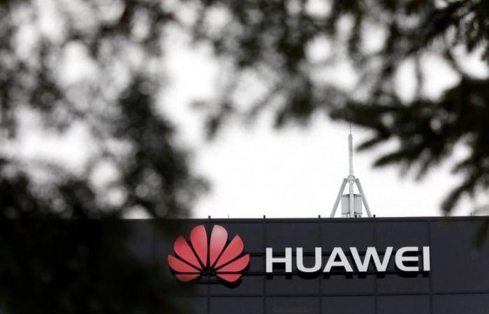 الولايات المتحدة تحقق مع هواوي بتهمة سرقة أسرار تجارية
