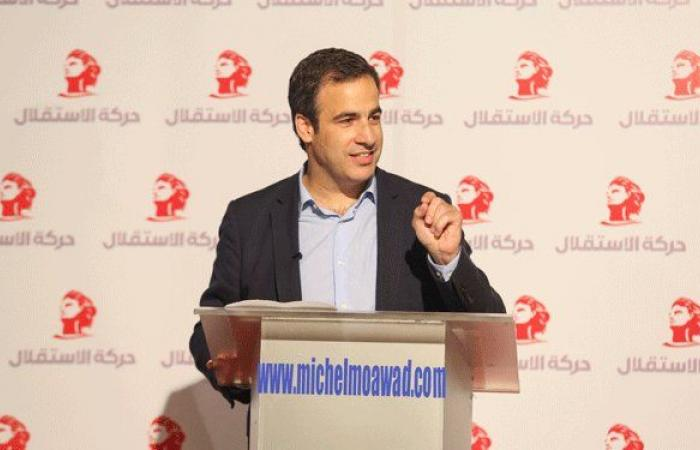 معوض للمنتخب اللبناني: معكن دايمًا يا أبطال