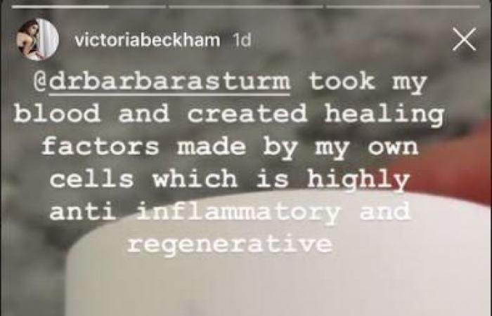 فيكتوريا بيكهام تُقاوم الشيخوخة بكريم مصنوع من دمها.. ثمنه سيُفاجئكم!