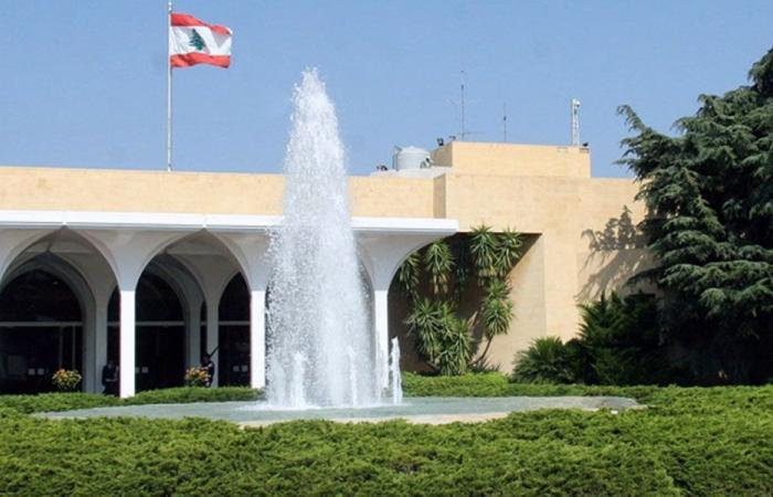 القصر الجمهوري لن يعلق على اعتذار عدد من قادة العرب