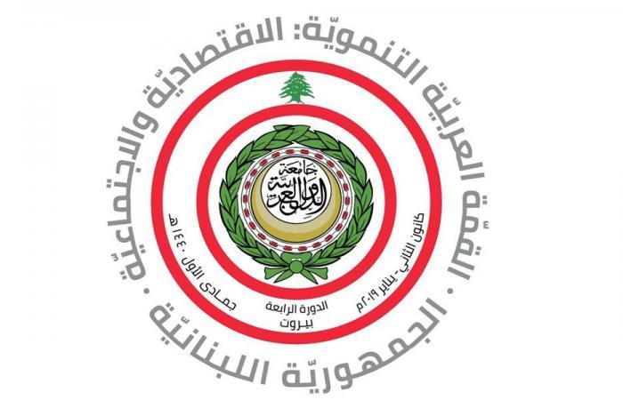 استمرار وصول الوفود العربية المشاركة في القمة الاقتصادية