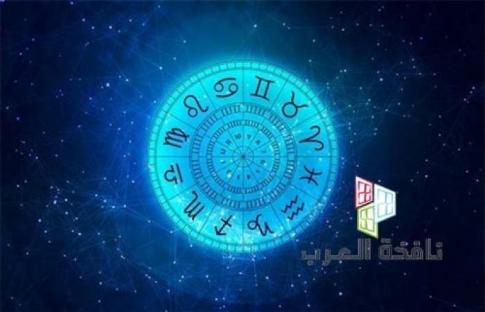 أبراج الجمعة 18-01-2019 | توقعات علماء الفلك