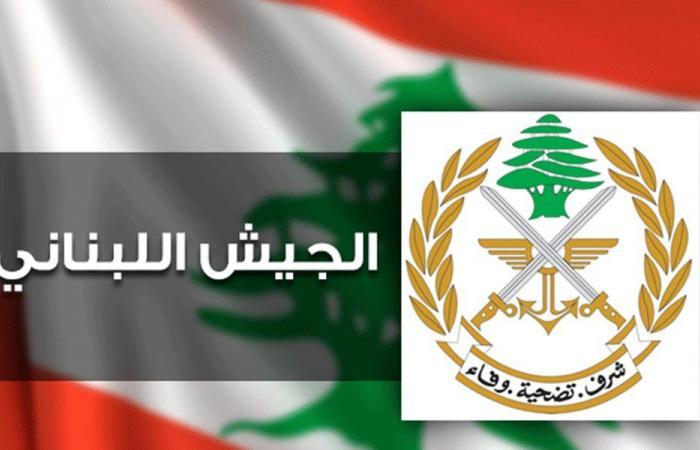الجيش: لعدم التواجد في المنطقة البحرية من مرفأ بيروت إلى خلدة