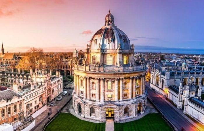 جامعة أوكسفورد تحظر التبرعات والمنح البحثية من هواوي