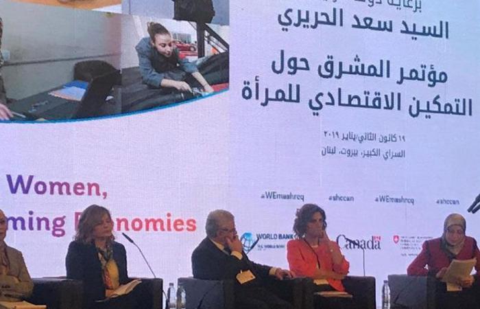 أوغاسابيان: لإرساء آليات تعاون عربي تضمن الاستفادة من المرأة