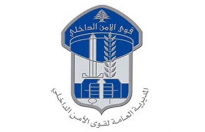 توقيف 3 من أفراد عصابة سرقة في الهرمل