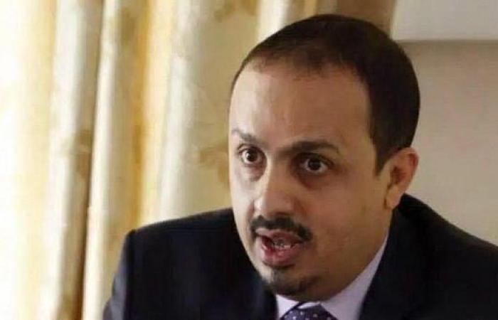 اليمن | الإرياني:ميليشيات الحوثي تسعى لإفشال تنفيذ اتفاق السويد