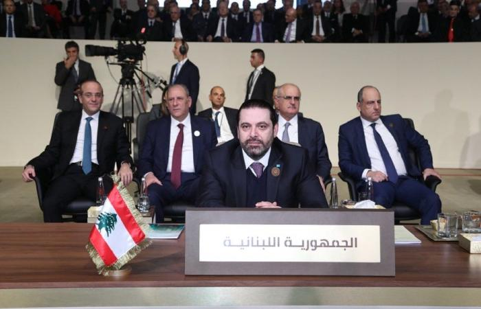"""هذا ما جناه لبنان من """"القمة"""""""
