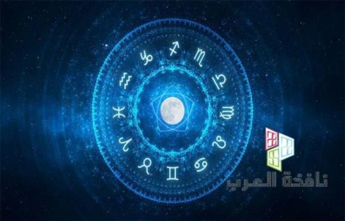 أبراج الإثنين 04-02-2019 | توقعات علماء الفلك