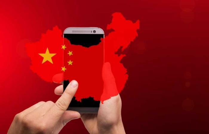 ترامب قد يحظر استخدام التكنولوجيا الصينية في شبكات 5G…