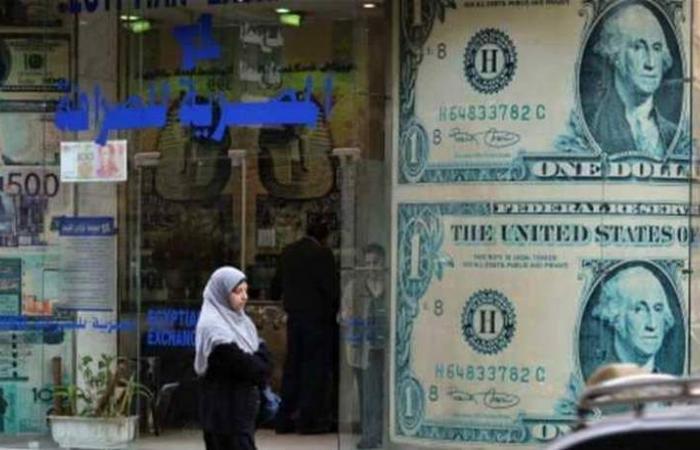 'خبر سيء' للجنيه المصري أمام الدولار في الميزانية