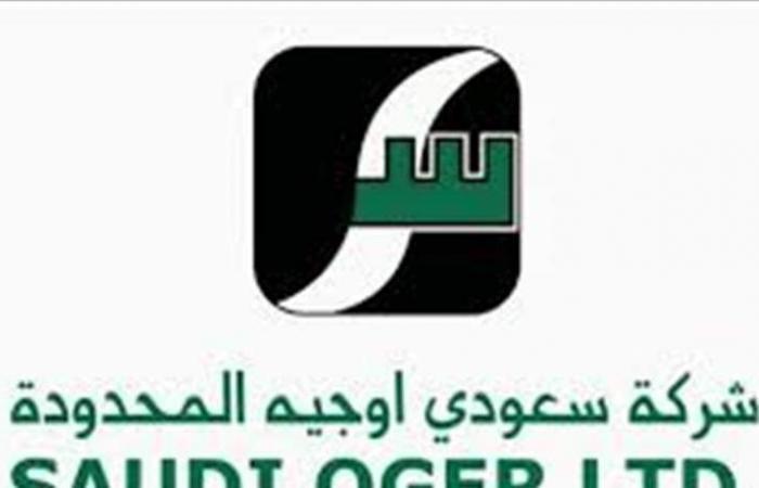 عمال ومستخدمو سعودي أوجيه يناشدون العلولا