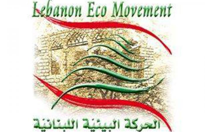 الحركة البيئية: لإعلان حالة طوارئ بسبب ازدياد نسبة التلوث
