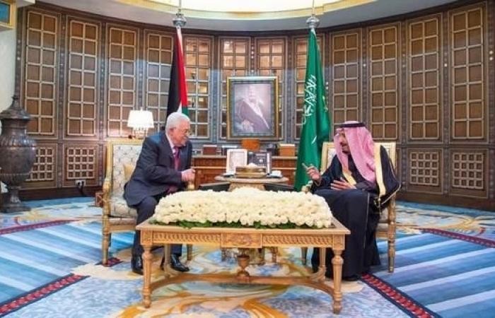 الخليح | الملك سلمان: ندعم دولة فلسطينية عاصمتها القدس الشرقية