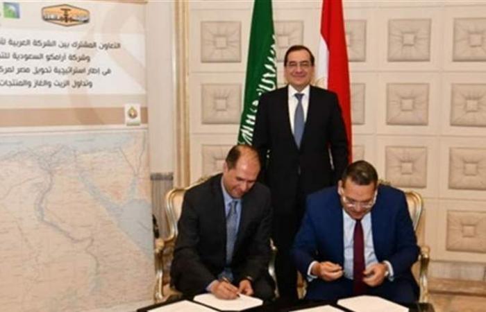 سوميد المصرية وأرامكو السعودية توقعان اتفاقين لتخزين منتجات بترولية
