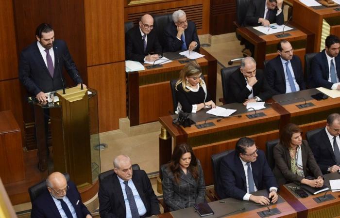 الحريري: امام لبنان فرصة لن تتكرر للإنقاذ والإصلاح