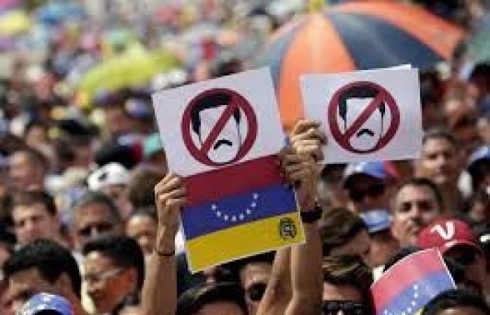 تظاهرة جديدة بدعوة من المعارضة للمطالبة بدخول المساعدة إلى فنزويلا