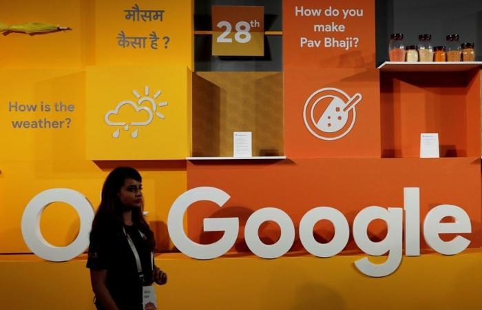 جوجل توسع جهودها لتصميم رقاقات جديدة