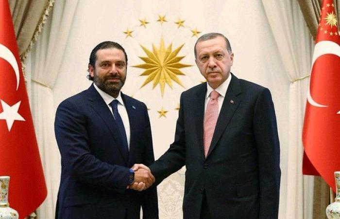 أردوغان هنّأ الحريري: نلتزم دعم لبنان وسيادته
