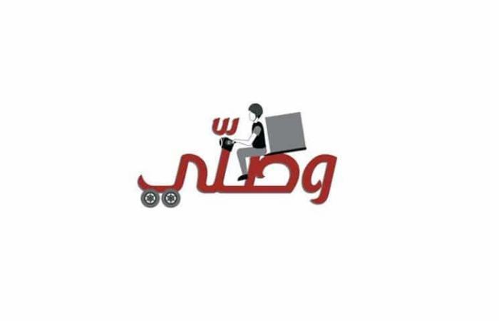 """خدمة """"وصلّي"""" تنطلق رسميًا في بيروت وضواحيها"""