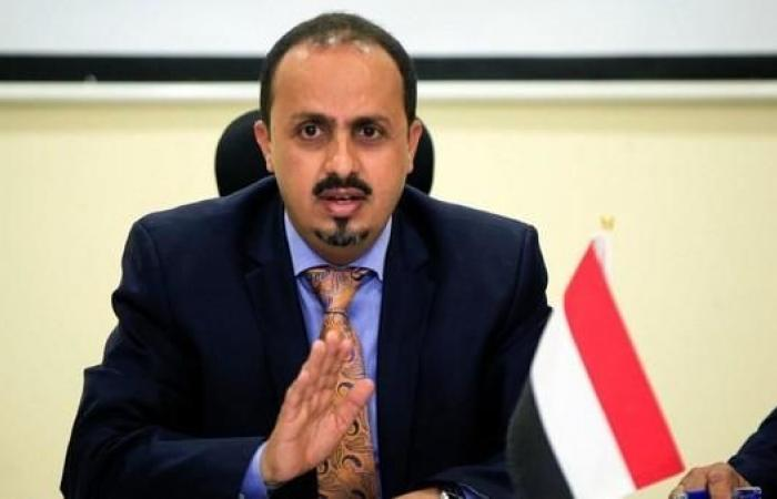 اليمن   الإرياني يدعو لبنان لوقف تدخلات حزب الله بشؤون اليمن