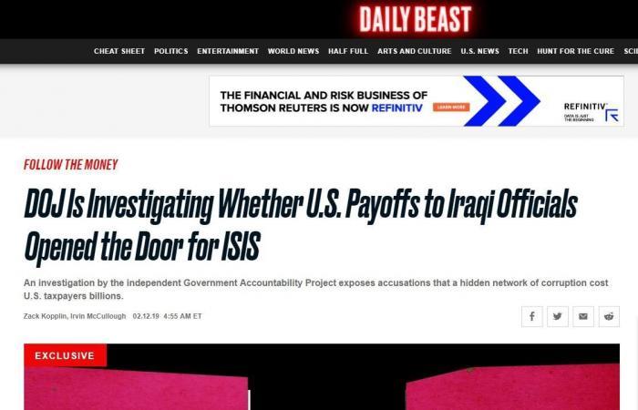 العراق   ديلي بيست: هكذا استخدم المالكي الأموال الأميركية لفتح أبواب العراق لداعش