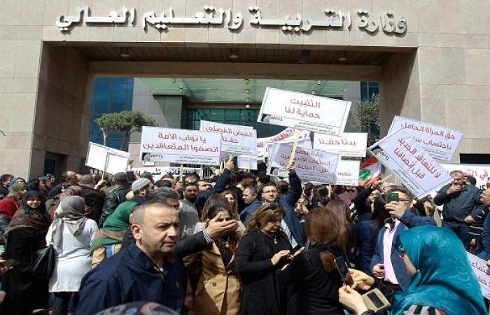 الأساتذة المتمرنون: مصرون على الإضراب المفتوح