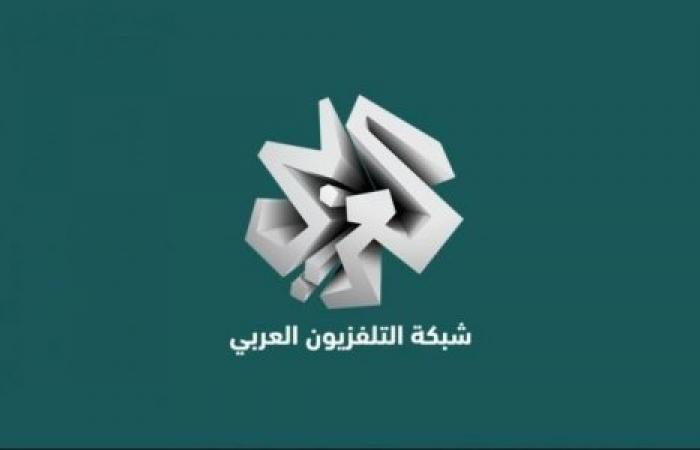 القوى المنحازة ضد حقوق الإنسان تشن حملة افتراءات على التلفزيون العربي