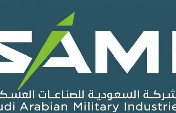 السعودية توقع اتفاقية لإنتاج وتطوير أنظمة بحرية وتصنيع سفن وفرقاطات