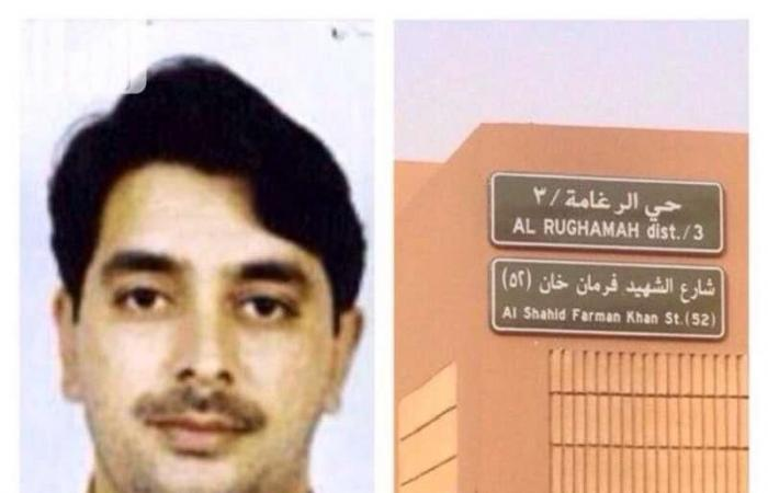 الخليح   قصة باكستاني وجه محمد بن سلمان بإنشاء مستشفى باسمه