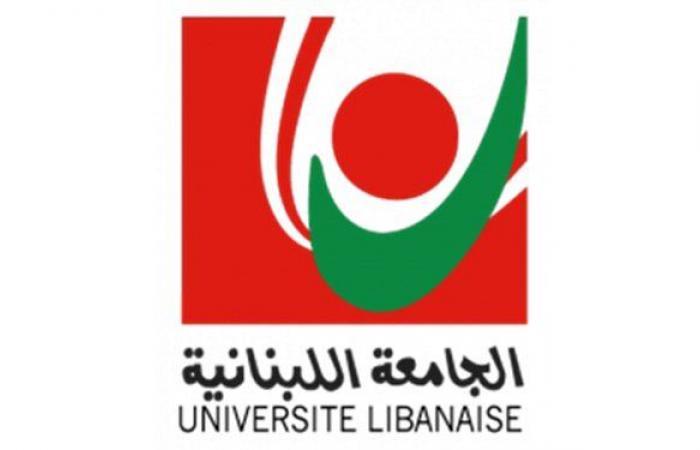 """توضيح من لجنة الأساتذة المتعاقدين بالساعة في """"اللبنانية"""""""