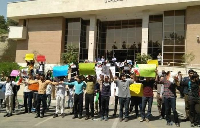 إيران | أوروبا تدرج جامعتين بإيران على قائمة العقوبات