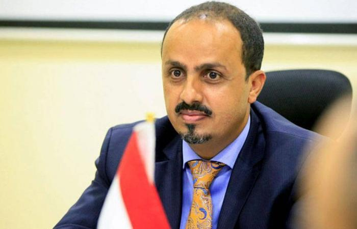 في التداعيات الخارجية لانطلاق عمل الحكومة: مُطالبة يمنية!