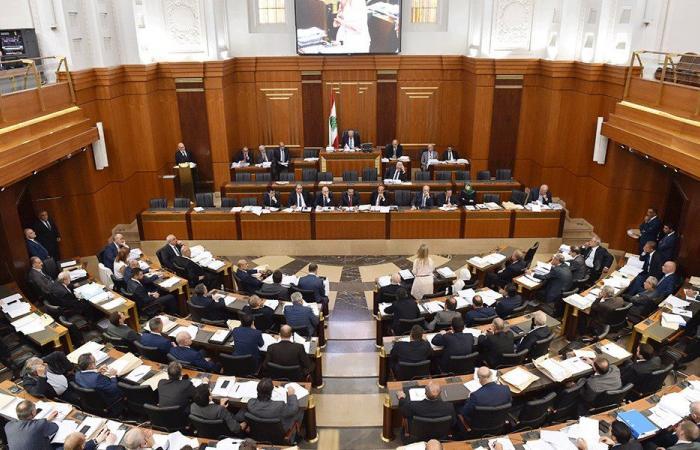 عقد استثنائي لمجلس النواب بتوقيع عون