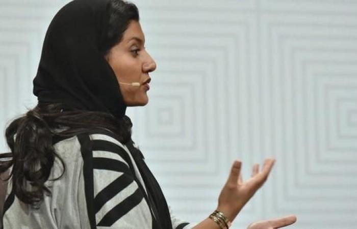 الخليح | الأميرة ريما بنت بندر.. من قائمة أقوى 200 امرأة عربية بالعالم لسفيرة بواشنطن