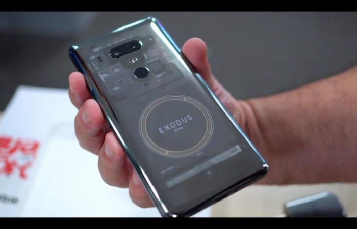 طرح هاتف HTC Exodus الداعم لتقنية البلوك تشين للشراء