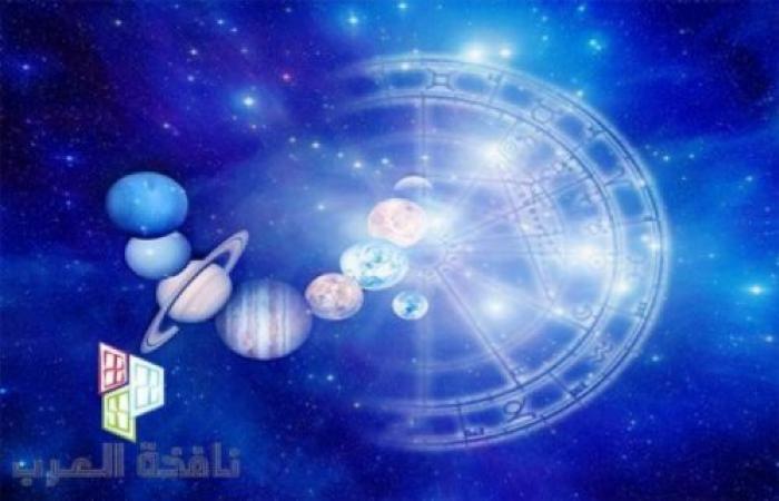 أبراج الثلاثاء 26-02-2019   توقعات علماء الفلك