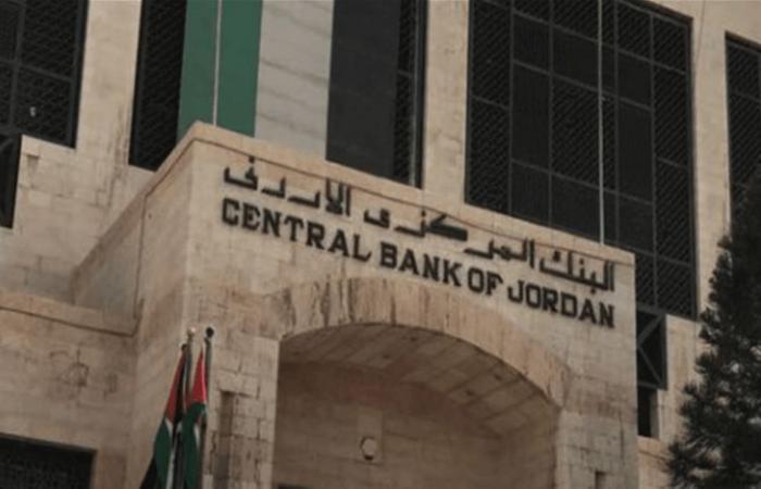 السعودية تدعم الأردن.. وديعة كبيرة في 'المركزي'