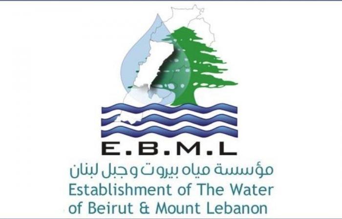 مياه بيروت وضعت جداول الـ2019 ودعت الى تسديد المتأخرات