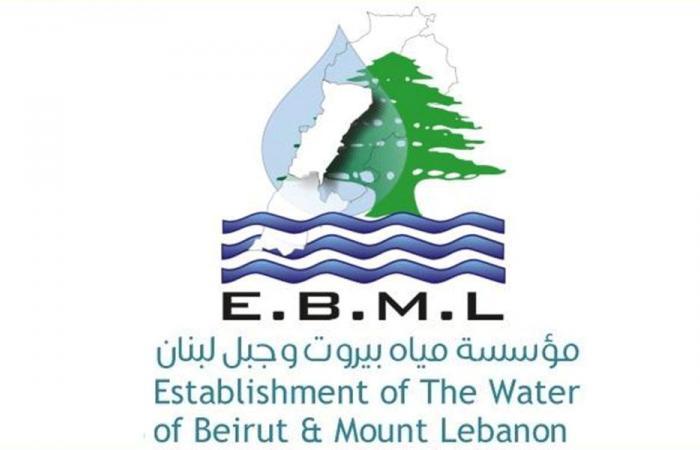 للأبنية المزودة بخزان عام واحد.. إليكم ما أعلنته مياه بيروت وجبل لبنان