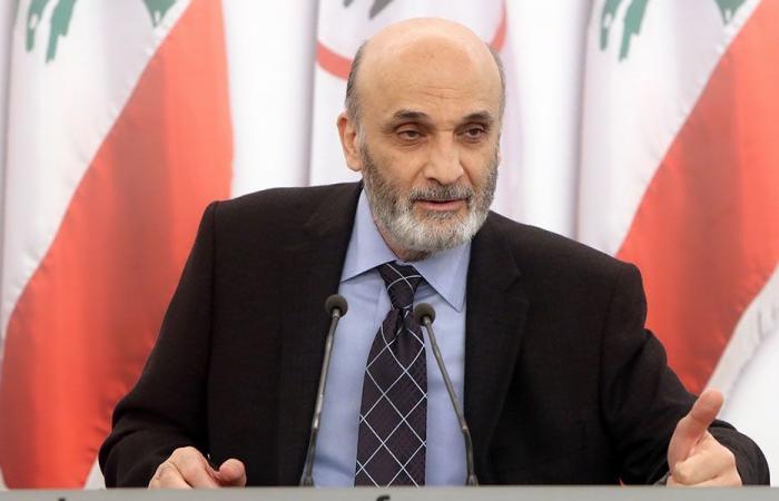 جعجع: الوضع لا يسمح بأن نفوّت أي يوم من أيام الحكومة