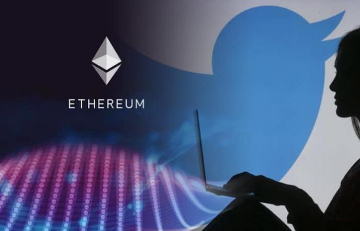 عصابات لسرقة عملة Ethereum الرقمية تنشط على تويتر من جديد