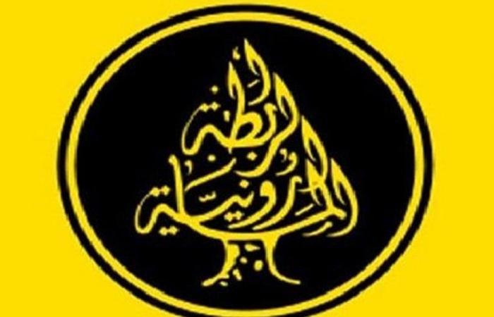 جديد انتخابات الرابطة المارونية… الخوري يعلن لائحته مساء الخميس