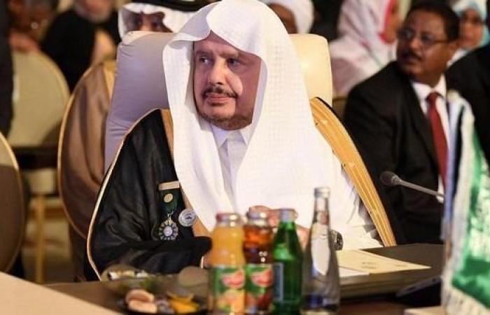 الخليح   رئيس الشورى السعودي: المملكة ترفض المساس بوضع القدس