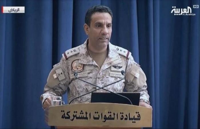 اليمن   التحالف: ميليشيا الحوثي تستخدم مطار صنعاء نقطة عسكرية