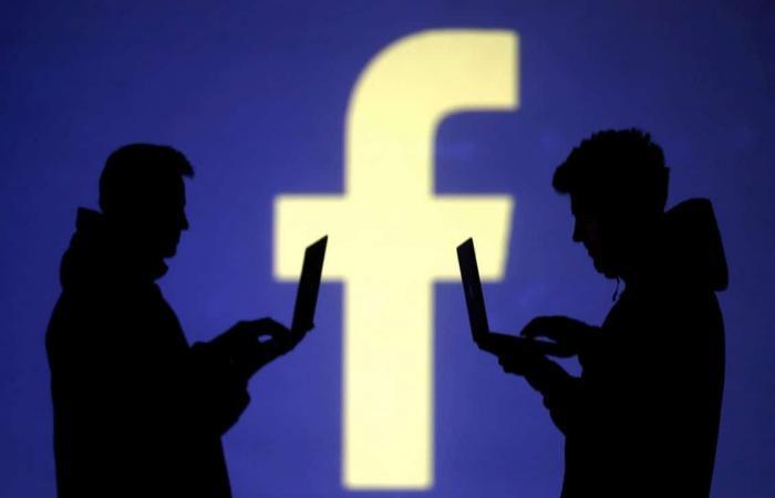 تقرير: فيسبوك تتيح لأي شخص عرض ملفك الشخصي