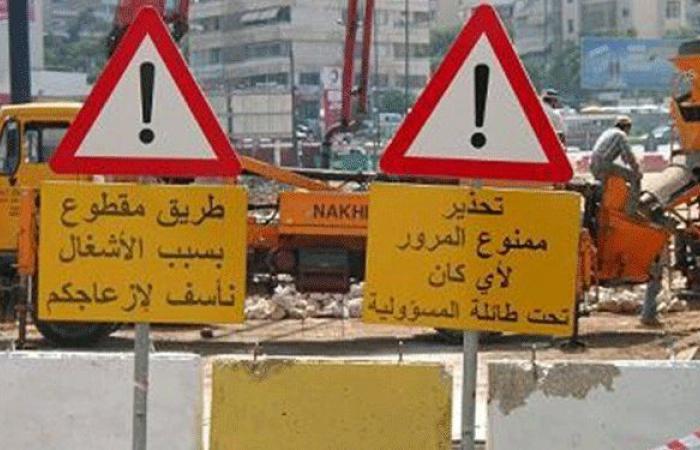 تدابير سير في التبانة – طرابلس