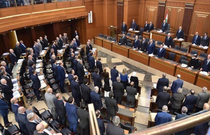 المجلس الأعلى لمحاكمة الرؤساء والوزراء ..ما له وما عليه