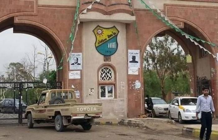 اليمن   كاميرات حوثية لمراقبة حركة طلاب كبرى الجامعات اليمنية