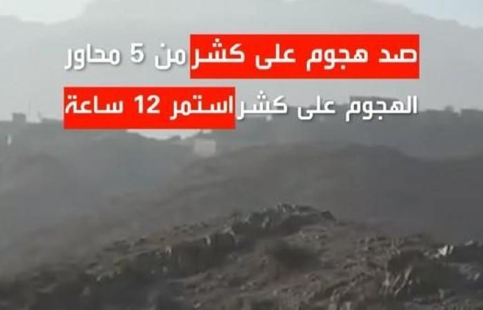 اليمن   قبائل حجور تصد هجمات من عدة محاور ومقتل عشرات الحوثيين